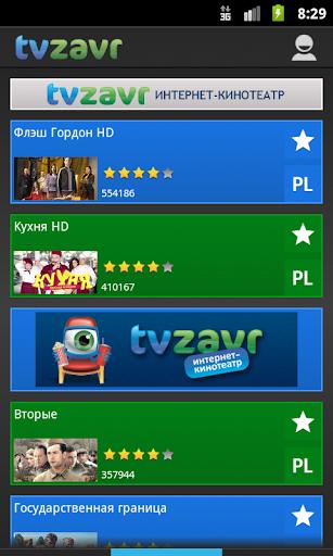 фильмы онлайн TVZavr.ru