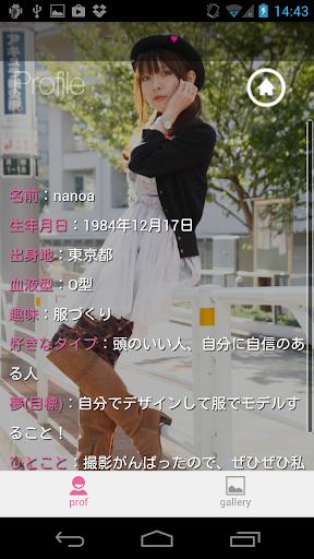 娛樂必備免費app推薦|nanoa ver. for MKB線上免付費app下載|3C達人阿輝的APP