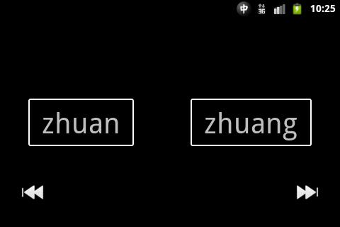 Pocket Pinyin- screenshot
