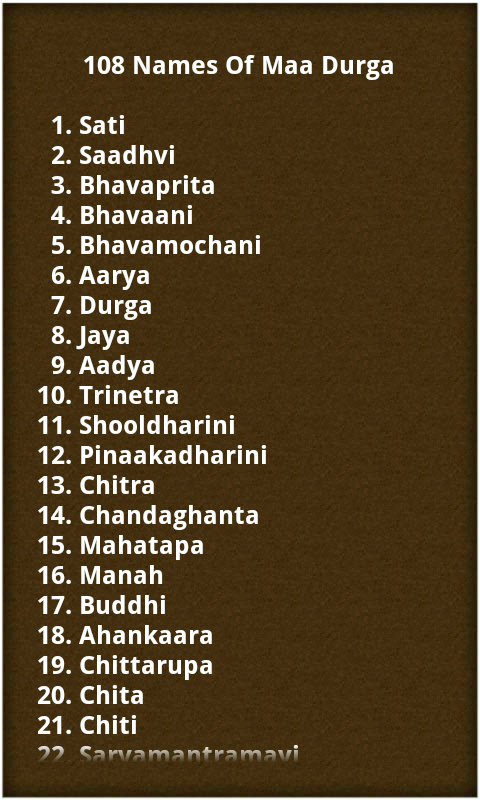 Durga Mantra - screenshot