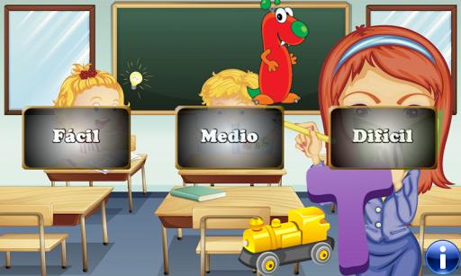 子供のためのスペイン語のアルファベット