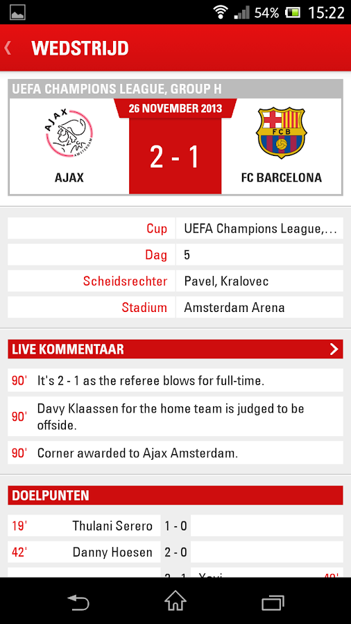 Ajaxfans - screenshot