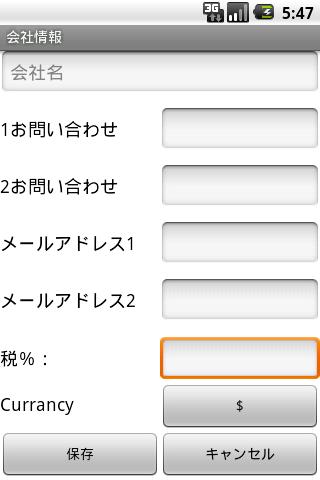 請求書PDF無料