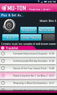Music Box Library6(MU-TON) - screenshot thumbnail