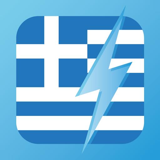 Learn Greek WordPower