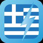 Learn Greek WordPower icon