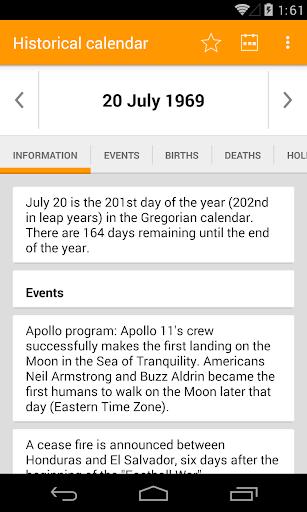 历史的日历 + widget