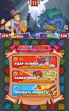 Ищу Героя для ВКонтакте 1.5.606.7 screenshot 642378