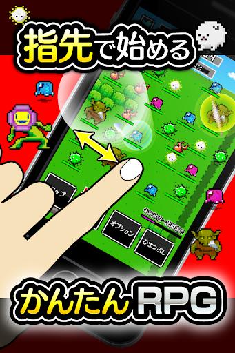 ふつうのRPG2-冒険放置ロールプレイングゲーム!