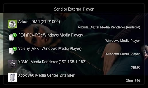 ArkMC UPnP Media Centre - screenshot thumbnail