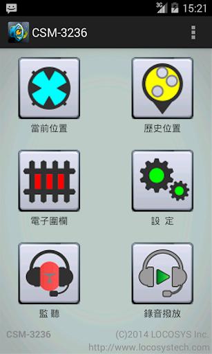 go sms pro wp8 popup themeex app store下載 - 阿達玩APP