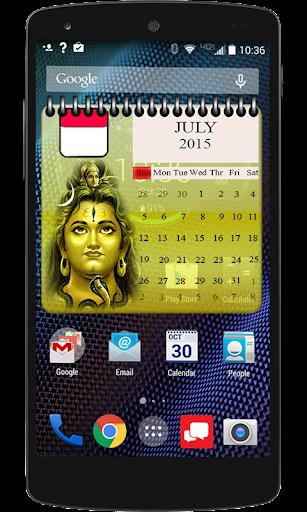 Shiva Calender widget