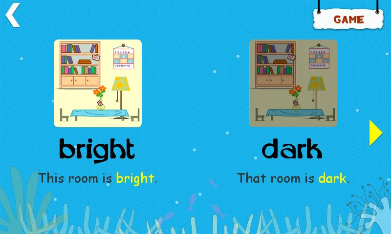 Kids Words Game - screenshot