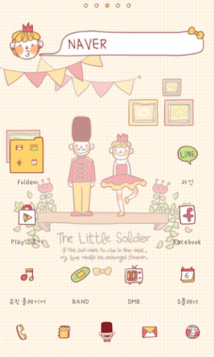 Little soldier dodol launcher