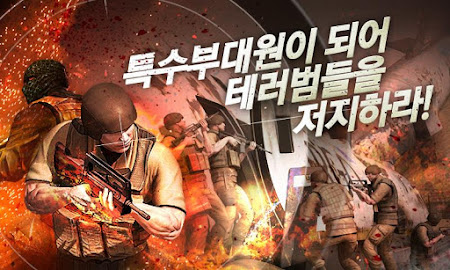 샌드스톰 for Kakao 1.2.8 screenshot 642305