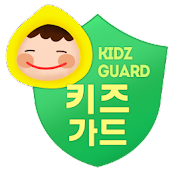 Kidz Guard for children