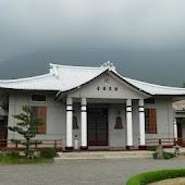 慈濟大愛網路電視台 Da-Ai TV 佛教 Buddhism