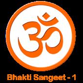 Bhakti Sangeet - 1