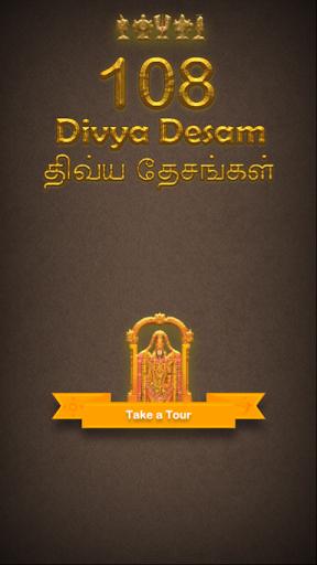 108 Divya Desams