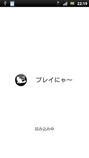 cassette live wallpaper apple - 首頁