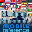 25 Language Phrasebook FREE logo