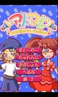 Screenshot of PZ Atomare(アトマレ)