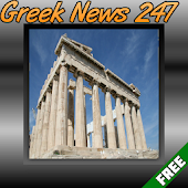 Best of Greek News Apps