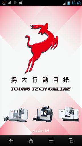 Young Tech 行動目錄