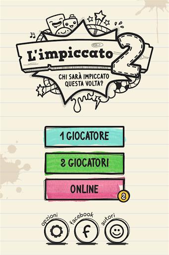 L'impiccato 2: Online