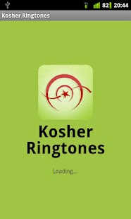 Kosher Ringtones - screenshot thumbnail