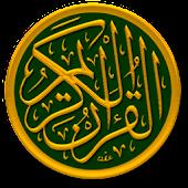 Quran Majeed-Hindi