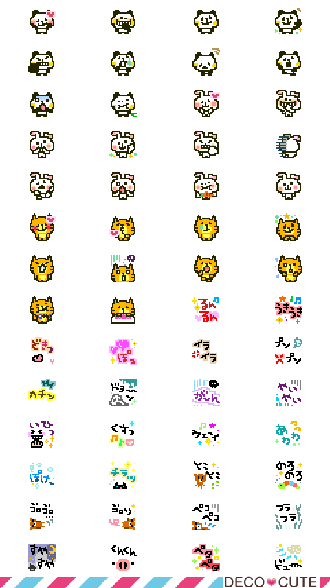 Text Anime Emoticons Animal Emoticons Pack For Deco