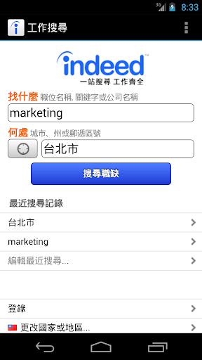 518人力銀行,手機找工作,iPhone版app:518找工作,隨時 ...