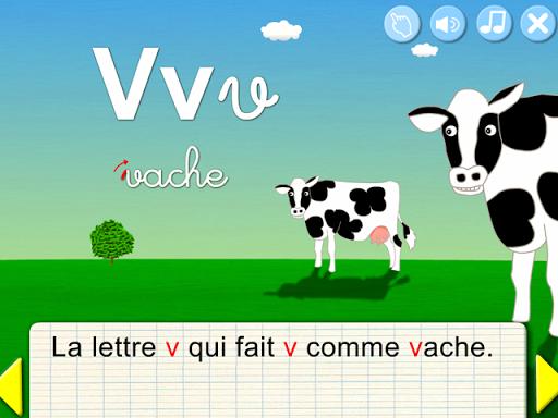 無料教育Appのフランス語のアルファベットの子供たち 記事Game