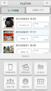 PicSTAR- screenshot thumbnail