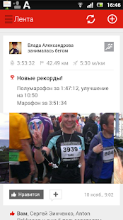 Аэробия Screenshot