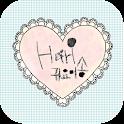 [벨,mp3]하리-귀요미송