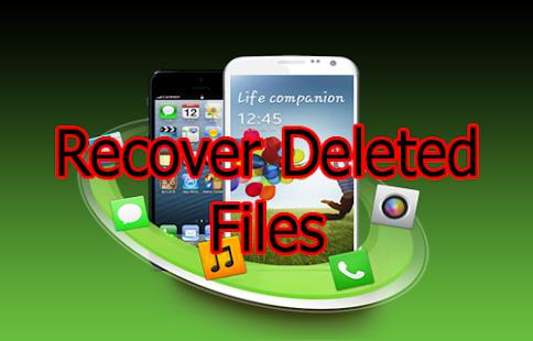玩免費工具APP 下載恢复已删除的文件 app不用錢 硬是要APP