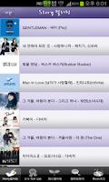 Screenshot of 컬러링 스토리 (SKT,KT,LG U+) 최신 컬러링!