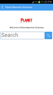 Planet Myanmar Dictionary- screenshot thumbnail