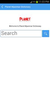 Planet Myanmar Dictionary - screenshot thumbnail