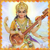 Shree Saraswathi Ashtothram