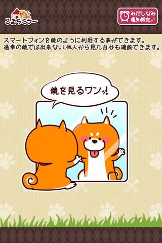 Komachi鏡子