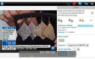 Screenshot of HSN Google TV Shop App