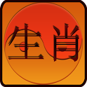 Chinese Zodiac and Horoscopes icon