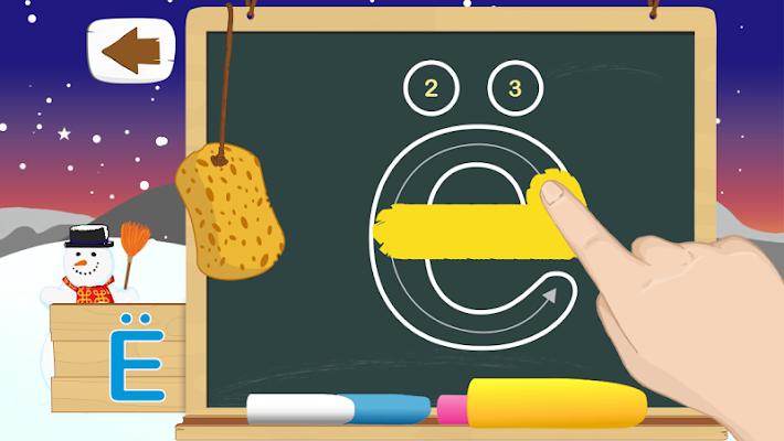 Shkruaj Shkronjat e Alfabetit - screenshot