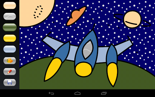 Zebra Paint screenshot