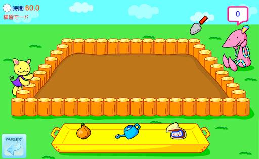 เกมส์ปลูกผักเจ้าหมีน้อยทำสวน