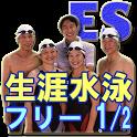Enjoy swimming crawl edition1 icon