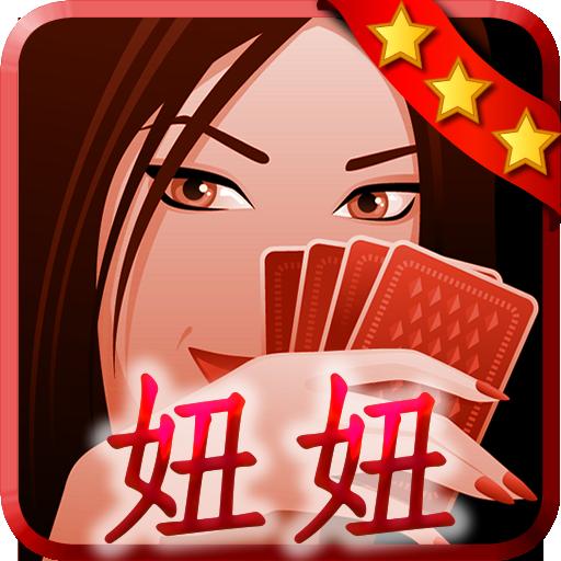 全民打妞妞 file APK for Gaming PC/PS3/PS4 Smart TV